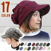 With binding knit hair together in hat lady's size casquette cotton cross knitting men's size uv broad-brimmed summer big in spring big in autumn; is a present grandmother in fall and winter in winter on Respect for the Aged Day