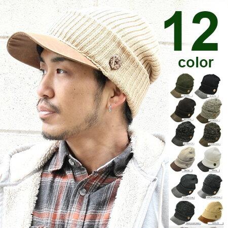 つば付きニット帽 メンズ 秋冬 ココナッツ キャスケット レディース ニット帽 ブラック 大きいサイズ つば付きニット帽 すっぴん ニット帽子 日よけ キャップ 無地 黒 白 ニットキャップ 厚手 uv