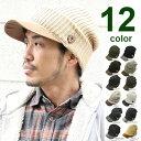 ニット帽 つば付き メンズ 帽子 つば付きニット帽 秋冬 ココナッツ キャスケット レディース 大きいサイズ 大きめ 秋 …