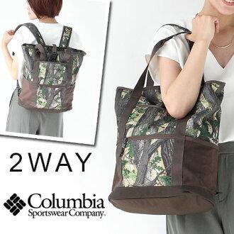 哥伦比亚哥伦比亚 Dekum 2WAY 大手提包 dekum 2 加权的手提袋和背包背包户外时尚男装女装节 pu8844 新的春夏季