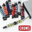 チャムス CHUMS Zip Pull Flat ジッププルフラット CH61-0102 / キーホルダー ジップ ジッパー ストラップ カラフル …