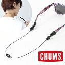 【あす楽】CHUMS チャムス ORBITER メガネ・サングラスストラップ CH61-0228 / ストラップ サングラス 眼鏡 メガネ メンズ レディース ...