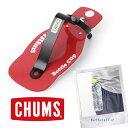 キャンプ 便利グッズ チャムス CHUMS ボトルクリップ CH62-0109 ペットボトル ホルダー ボトルホルダー アウトドア 登…