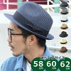 It is festival fashion 62cm in trip to farming white 59cm camping convenience goods outdoor uv black festival outdoors festival summer for the summer in white awning Lady's spring and summer broad-brimmed for 60 generations for the straw hat men's big si