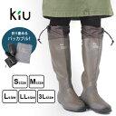 kiu キウ packable rain boots パッカブル レインブーツ / メンズ レディース 野外フェス キャンプ アウトドア ゲリラ豪雨 折り畳み ... ランキングお取り寄せ
