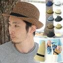 折りたたみ プレーン 中折れ ハット メンズ レディース ハット 帽子 大きい 大きいサイズ 麦わら帽子 春 夏 春夏