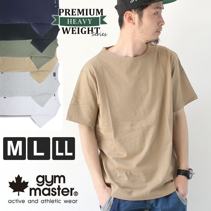 ジムマスター gym master プレミアムヘビーウェイト ガンジー ネック TEE G902343 メンズ Tシャツ M/L/XLサイズ ホワイト/グレー/ブラック/ベージュ/オリーブ/ネイビー