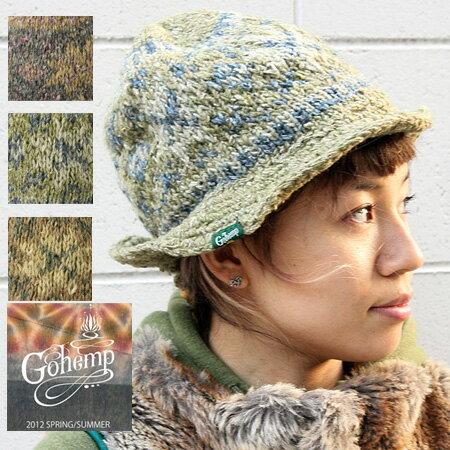 【あす楽】GOHEMP ゴーヘンプ HIUN HAT ハット 帽子 メンズ レディース メンズ レディース ユニセックス アウトドア ファッション 山ガール ざっくり ウール ヘンプ