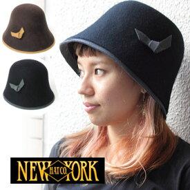 【あす楽】NEWYORKHAT ニューヨークハット FELT SIX-WAY #5431 ハット 帽子 フェルト リボン クラシカル クラシック 女優 【メール便不可】【返品交換不可】【お一人様1点限り】