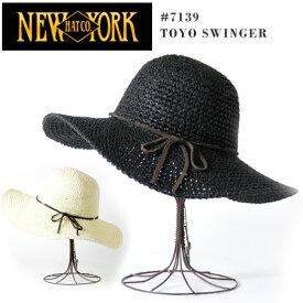 【あす楽】 ハット ブラック つば広 大きいサイズ NEWYORK HAT TOYO SWINGER #7139 麦わら帽 uv レディース ツバ広 ストローハット ハット アウトドア new york hat ストローハット メンズ レディース 大きいサイズ
