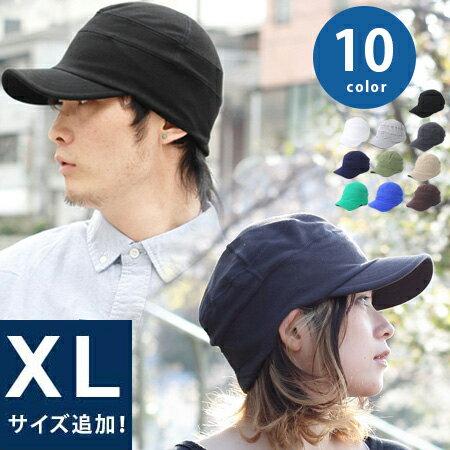 帽子 メンズ 大きいサイズ キャップ 60cm 鹿の子 XL ワークキャップ XL メッシュ 62 レディース 春 夏 春夏 ジェットキャップ ベージュ