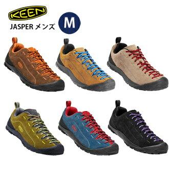 KEEN keen JASPER Jasper Silver Mink (2672) men's KEEN keen Jasper Jasper trekking shoes climbing outdoors KEEN keen MENS Jasper trekking shoes