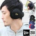 イヤーマフ メンズ ブランド NEWERA ニューエラ EAR MUFFS イヤーマフ イヤーウォーマー ランニング ボア 耳あて 耳…