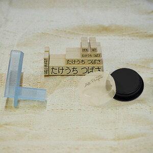 オールパーパスお名前スタンプセットお名前スタンプ×6本スタンプ台×1(黒)位置決め定規×1布・おむつ用のおすすめ!もちろんそれ以外の素材にもお使いになれます