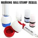マーキングボールスタンプ/既製品(Z)印面サイズ:直径10mm
