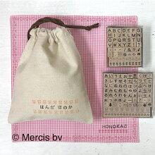 こどものかおブルーナプチ文字セットUアルファベット2003-001