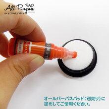 ★オールパーパスパッド用補充インクカラーNo.01〜24内容量:2.5cc速乾性顔料インク使用