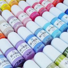 レジン用着色剤匠の色彩