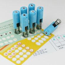 ポイントカードくんセルフィン6印面:6mmポイントカード用スタンプ6mmφの小さなマークをおせるスタンプです。