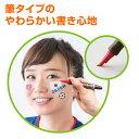 【Shachihata】シヤチハタフェイスペイントマーカー 筆水性顔料インキ