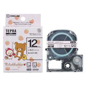 テプラ PROテープカートリッジ リラックマラベルラベル幅:12mmピンク(いちご)/黒文字