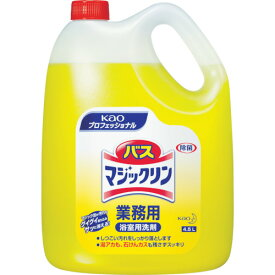 Kao バスマジックリン 業務用4.5L