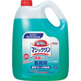 Kao マジックリン 除菌プラス 業務用 4.5L