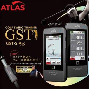 【Yupiteru ATLAS】ユピテル ゴルフスイングトレーナー GST-5 Arc