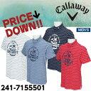 【Callaway アウトレット】キャロウェイ 半袖ハイネックシャツ 241-7155501