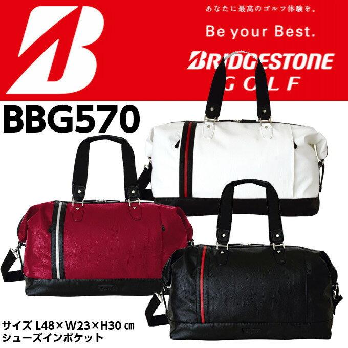【BRIDGESTONE GOLF クラッシックモデル】ブリヂストン ゴルフ ボストンバッグ BBG570