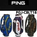 【PING PGJ-CBLT18】ピン コンパクトサイズモデル キャディバッグ 34069
