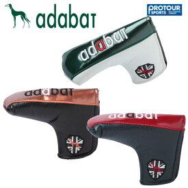 adabat アダバット パターカバー ABP400