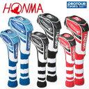HONMA GOLF 本間ゴルフ ヘッドカバー 各種 HC-1902/HC-1903