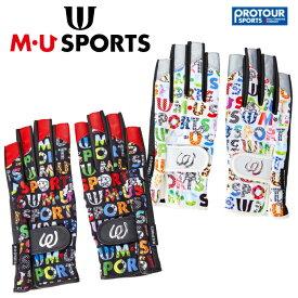 MU SPORTS エム ユー スポーツ ネイル グローブ 703P1802