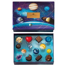 【ホワイトデー・当日発送・配送料無料】ホワイトデー チョコレート お返し FVT-10 オリンポスの星 惑星チョコ