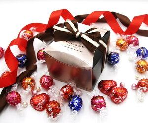 リンツ Lindt チョコレート リンドール 8種20個入り 母の日セット スイーツ 花 セット ギフト プレゼント 誕生日プレゼント 内祝い 詰め合わせ おしゃれ お取り寄せ 食品 母 女友達 女性 健康