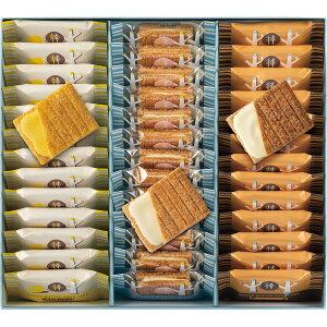 御中元 お中元シュガーバターの木 詰合せ 39個入