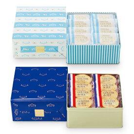 ガトーフェスタハラダ ラスク JK2 ロワ・フロマージュセットK 52袋(104枚) スイーツ 花 セット ギフト プレゼント 誕生日プレゼント 内祝い 詰め合わせ おしゃれ お取り寄せ 食品 母 女友達 女性 健康