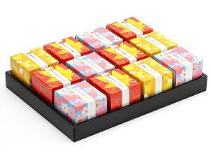 敬老の日 麻布かりんと 秋季限定キューブ箱12個セット スイーツ 花 セット ギフト プレゼント 誕生日プレゼント 内祝い 詰め合わせ おしゃれ お取り寄せ 食品 母 女友達 女性