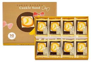 【楽天カードで6倍】 東京ばな奈クッキーサンド しかも、チョコはみ出してる16枚入 スイーツ 花 セット ギフト プレゼント 誕生日プレゼント 内祝い 詰め合わせ おしゃれ お取り寄せ 食品