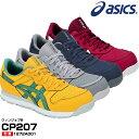 アシックス(asics) 1272A001 ウィンジョブ CP207 女性専用モデル /21.5〜25.5cm グレー ネイビー レッド オレンジ 安…