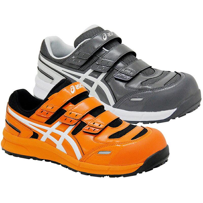 アシックス(asics) FCP102 ウィンジョブ CP102 /22.5〜28.0・29.0・30.0cm グレー オレンジ 限定カラー 限定色 安全靴 スニーカー ローカット ベルト ベルクロ 反射材 JSAA規格A種 メンズ