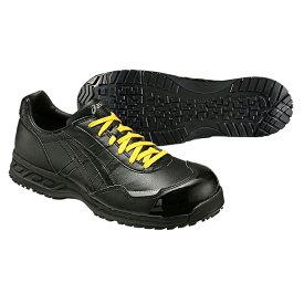 【在庫限り】アシックス(asics) FIE50S ウィンジョブ E50S 安全靴 スニーカー 静電気帯電防止 作業用靴 ローカット ひも シューレース メンズ靴 作業用品 在庫限り 残りわずか【メーカー在庫確認・お取り寄せ品】