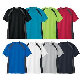 CO-COS コーコス AS-627 吸汗速乾半袖Tシャツ 吸汗速乾DRY 抗菌防臭 レディース メンズ マルチポケット シャツ 作業服 作業着 ポロシャツ【メーカー在庫確認・お取り寄せ品】