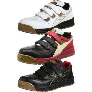 【送料無料(※北海道沖縄離島除く)】 DIADORA UTILITY ディアドラ 安全靴 ROBIN ロビン セーフティスニーカー 作業用靴 マジック ベルクロ ローカット メンズ靴 作業用品【メーカー在庫確認・お取