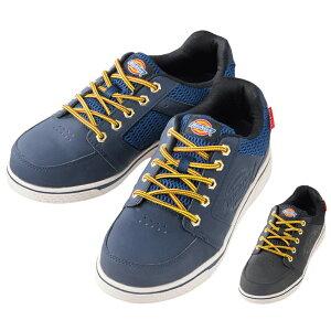 Dickies ディッキーズ D-3307 セーフティーローカット 安全靴 作業用靴 メンズ靴 作業用品 鋼鉄先芯入り【メーカー在庫確認・お取り寄せ品】