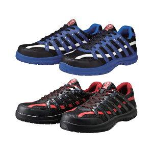 DONKEL ドンケル ダイナスティー煌 DK-22V DK-42V 安全靴 Dynasty ローカット ひも レース メッシュ JSAA規格A種 メンズ靴 スニーカー 作業用品【メーカー在庫確認・お取り寄せ品】