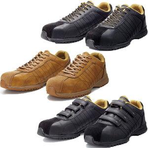 DONKEL ドンケル ダイナスティグリップ DG-22 DG-99 DG-22M 安全靴 Dynasty ヒモ マジックタイプ スニーカー 作業靴 JSAA規格A種 メンズ靴 作業用品【メーカー在庫確認・お取り寄せ品】