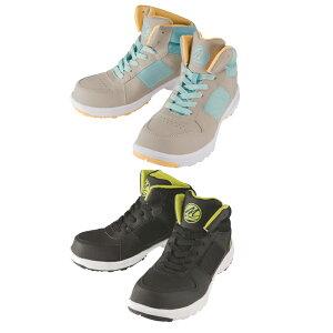 丸五 メダリオンセーフティー#508 安全靴 作業靴 スニーカー 女性専用設計 レディース ミドルカットタイプ 樹脂製先芯 軽量 踵衝撃吸収 シューズ メンズ靴 作業用品【メーカー在庫