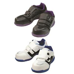 丸五 マンダムセーフティーLight#769 安全靴 作業靴 軽量 スニーカー 耐油 通気 踵衝撃吸収 合成皮革 メッシュ ベルクロ マジック 4E JSAA規格A種 メンズ靴 作業用品【メーカー在庫確認・お取り